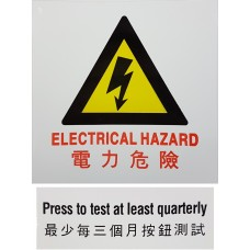Marble Electrical Labels