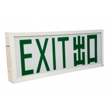 Marble LED Exit Sign Box