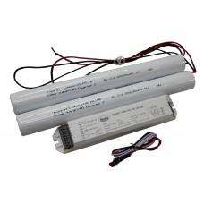 孖寶2小時應急套件(LED 18W支架)