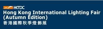 exhibition-hk-1